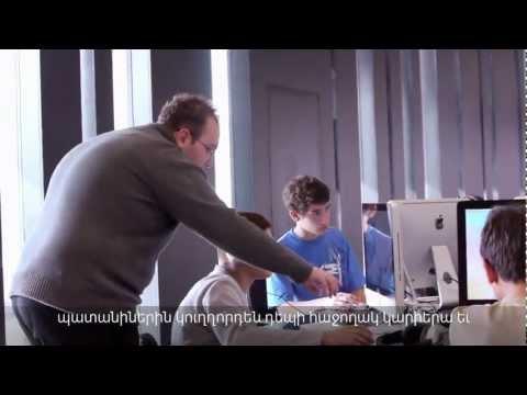 Tumo Center For Creative Technologies ( Թումո ) (HD)