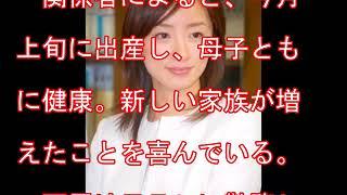 西尾由佳理アナウンサー第2子出産 西尾由佳理 動画 17
