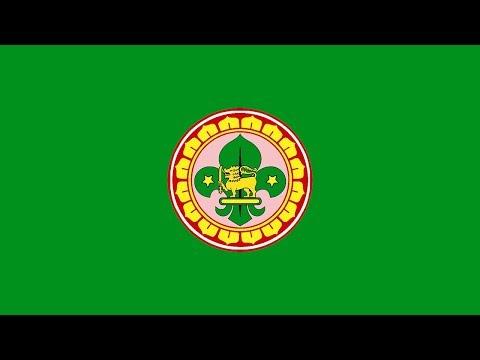 Abuda leman akalu - Arabic Scout Song
