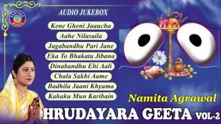 All Time Popular Traditional Jagannath Bhajan -...
