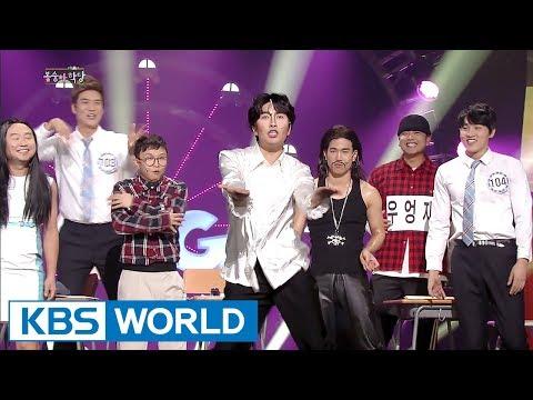 Bongsunga School | 봉숭아학당 [Gag Concert / 2017.10.21]
