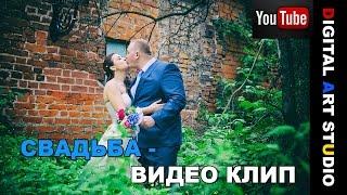 Видеосъемка свадьбы в Москве! Видео на свадьбу цены недорого
