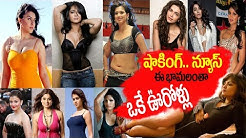 15 world famous Indian actress comes from Mangalore  Aishwarya Rai  Deepika padukone  Pooja Hegde