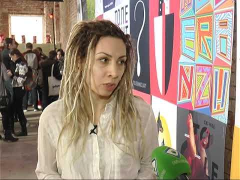 ObjectivTv: Харків'ян запрошують на фестиваль соціальних інновацій та музики