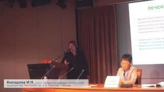 видео Предотвращение алиментарно-зависимых заболеваний дошкольников