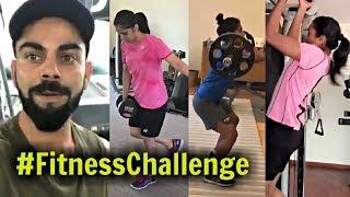 Fitness Challenge By Sportspersons- Virat Kohli, Mithali Raj, Saina Nehwal, PV Sindhu, Geeta Phogat