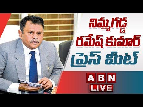 LIVE:తిరుపతి ఉప ఎన్నికల పై నిమ్మగడ్డ ప్రెస్ మీట్    AP SEC Nimmagadda Press Meet LIVE    ABN LIVE teluguvoice