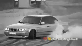 حالات واتس اب مهرجان عيني على التاتوو حسن شاكوش حمو بيكا تفحيييط سيارات بطيء ريمكس