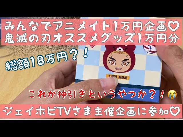 Tv ジェイホビ 【楽天市場】【12本入】ジェイホビ台座アタッチメント:えすぷり