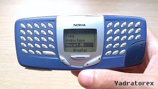 Nokia 5510 Retro Review - MP3 Phone - original ringtones.mp3