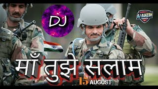 15th August Special |Maa Tujhhe Salaam| Full Vibration Mix | Dj Abhishek Babu