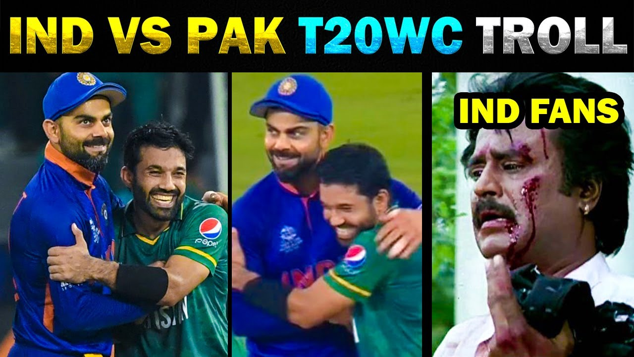 Download INDIA VS PAKISTAN T20 WORLD CUP 2021 TROLL - TODAY TRENDING