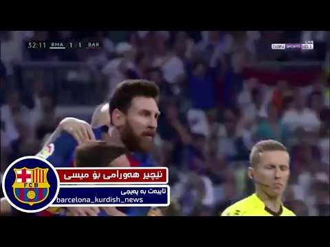 Nechir Hawrami ~ Gorani Basar Messi ~ 2017 ~ Taybat Ba Pagey : barcelona_kurdish_news ~ La instagram