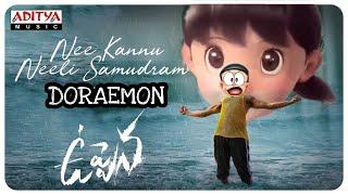 #Uppena full movie- Nee Kannu Neeli Samudram video song doraemon version spoof jokes DSP