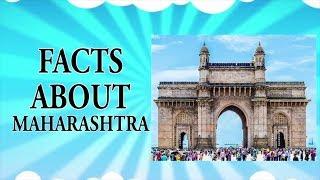 Interesting Facts About Maharashtra महाराष्ट्राची खासियत