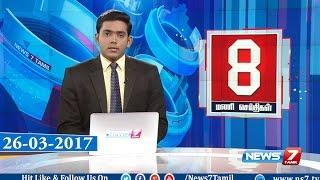 News @ 8 PM   News7 Tamil   26-03-2017