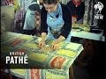 Fabric Painting And Printing (1955)
