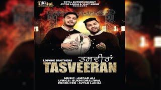 New Punjabi Song  Tasveeran  Lopoke Brothers  Total Entertainment  Latest Punjabi Songs 2016