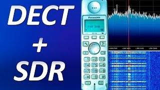 Прослушка радиотелефонов DECT не шифрующих трафик