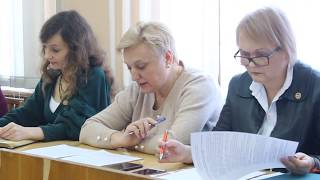 Аппаратное совещание в администрации города Горловка. 24.03.2020