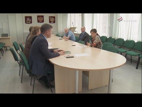 В администрации Серпухова прошла встреча населения с представителем министерства здравоохранения