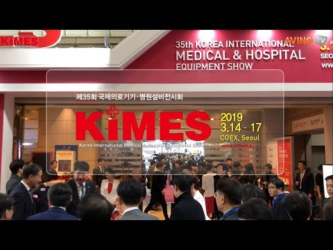 KIMES 2019] Nice Medica introduces safety-clad radiation