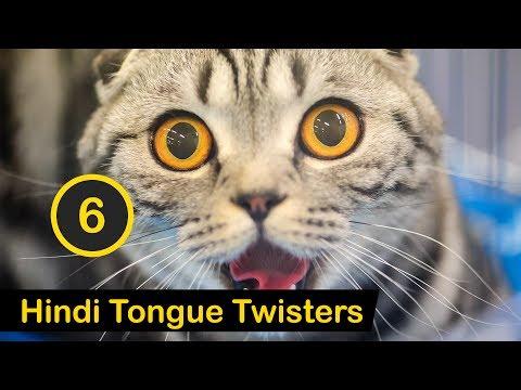 Desi Hindi Tongue Twisters