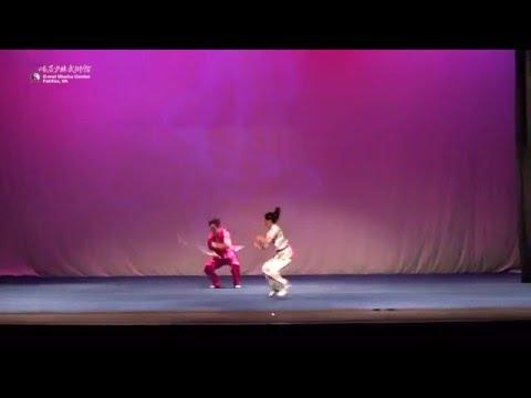 O-mei Wushu Center