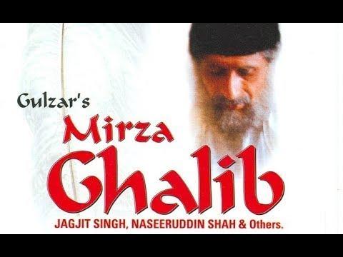 Mirza Ghalib - TV Series, Part (1/4) - YouTube