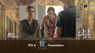 Yaariyan   Last Episode 27 Teaser   27th September 2019   HAR PAL GEO DRAMAS