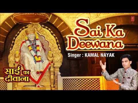 Sai Ka Deewana Sai Bhajan Audio By Kamal Nayak I Art Track I T-Series Bhakti Sagar