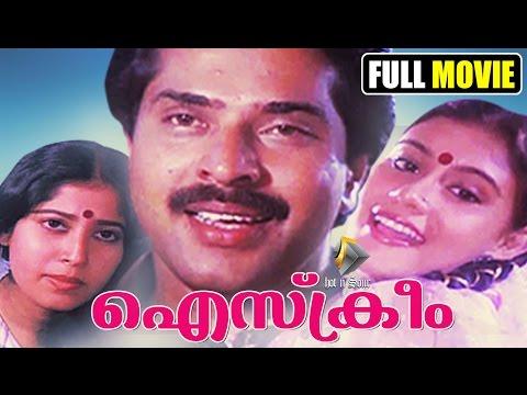 Malayalam full movie Icecream   Malayalam...