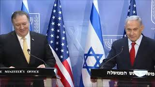PM Netanyahu and US Secretary of State Pompeo