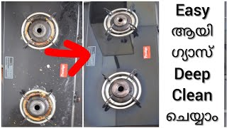 How to Deep Clean Gas Stove in Malayalam with Subtitles|Kitchen Organization & Cleaning/Ayshaz World