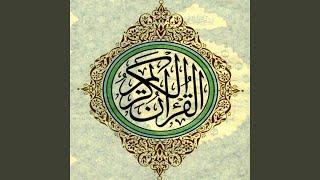 Sourat Al Araf