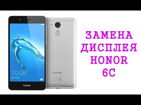Замена дисплея Honor 6c \ Replacement Lcd Honor 6c Dig-l21hn