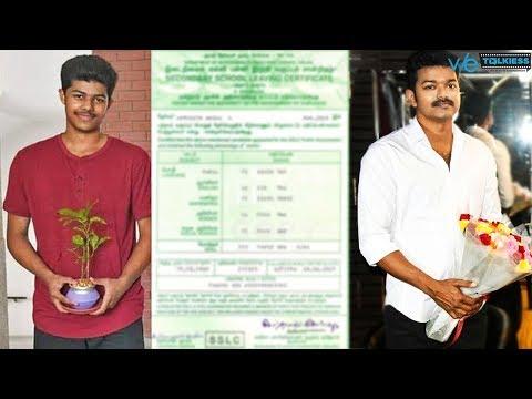 Vijay's son 12th marks goes viral - View Result | Sanjay Vijay - YouTube