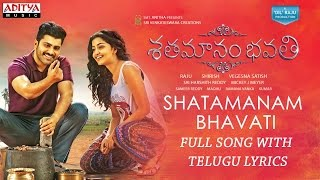 Shatamanam Bhavati Full Song With Telugu Lyrics | Sharwanand, Anupama, Mickey J Meyer
