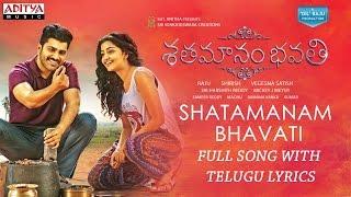 Download Hindi Video Songs - Shatamanam Bhavati Full Song With Telugu Lyrics | Sharwanand, Anupama, Mickey J Meyer