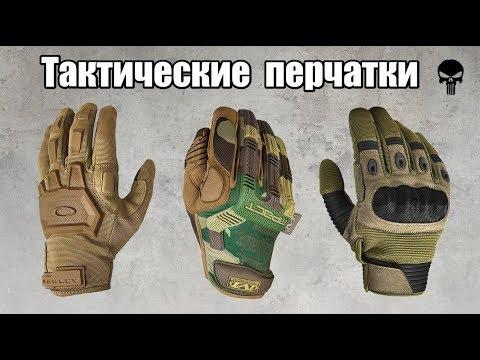 Сравнительный обзор копий тактических перчаток Oakley и Blackhawk .