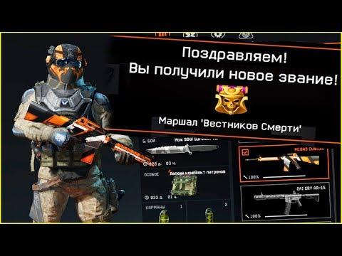 КАК ФАРМЯТ 90 РАНГИ WARFACE