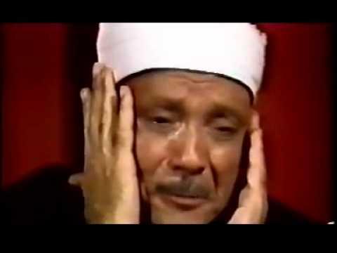 QARI ABDUL BASIT - QIRAT RECITED -:- --  --  ----!