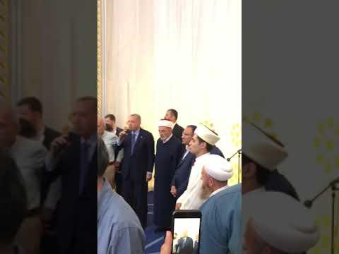 Cumhurbaşkanı Erdoğan'dan Emre Genç'e Tebrik