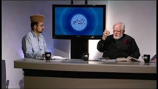 Braheen-e-Ahmadiyya- episode 6