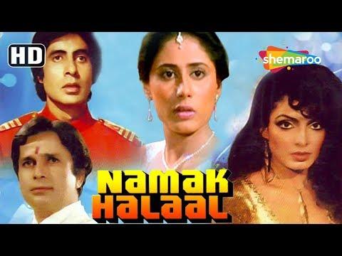 Namak Halaal (1982)(HD) Hindi Full Movie - Shashi Kapoor |Amitabh Bachchan| Smita Patil |Ranjeet