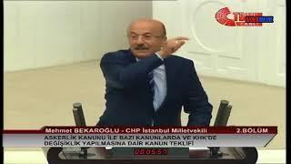 Mehmet Bekaroğlu | Meclis Konuşması | 25 Temmuz 2018 | Torba Yasa Görüşmeleri