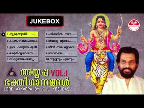 ayyappa bhakthi ganangal - vol 1 (1981) kj yesudas | lord ayyappa devotional songs by yesudas