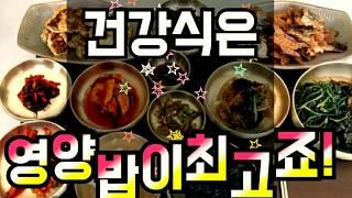 전기압력밥솥으로 찰밥을 하는 건강한 밥상 영양밥 레시피…