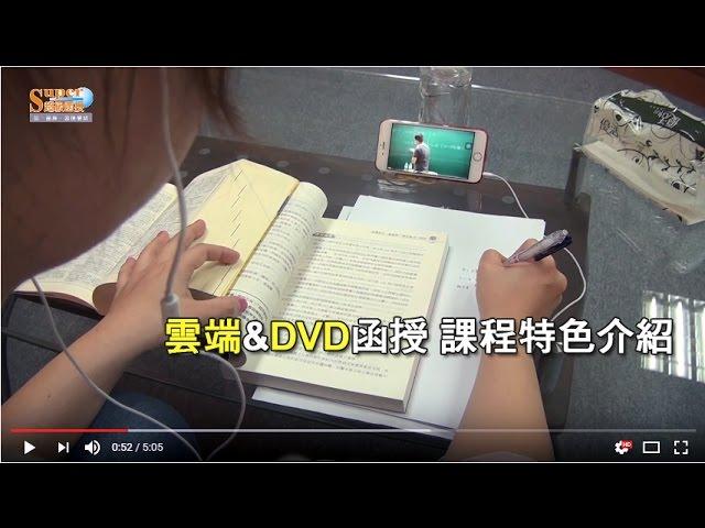 ????&DVD????????-????(?????????)