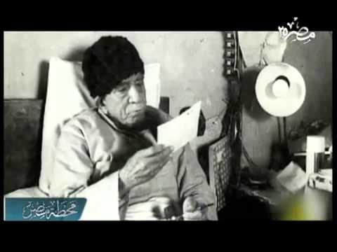فيديو نادر عن قرار مجلس قيادة الثورة بعزل محمد نجيب في 1954
